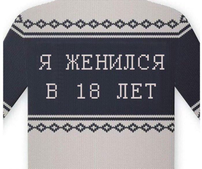 Картинки по запросу свитер с оленями