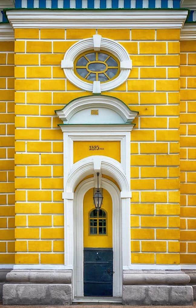 Door In Kiev, Ukraine