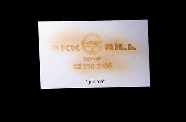 Визитная карточка компании по продаже грилей.