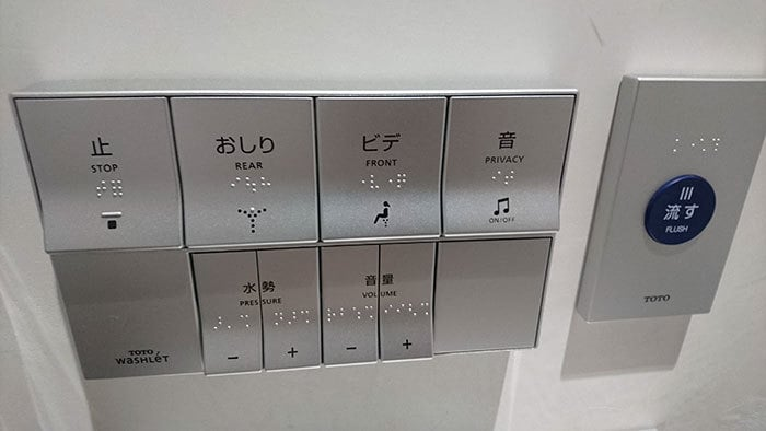 This Japanese Toilet Has A Privacy Button Which Plays Music So No One Can Hear You Use The Toilet