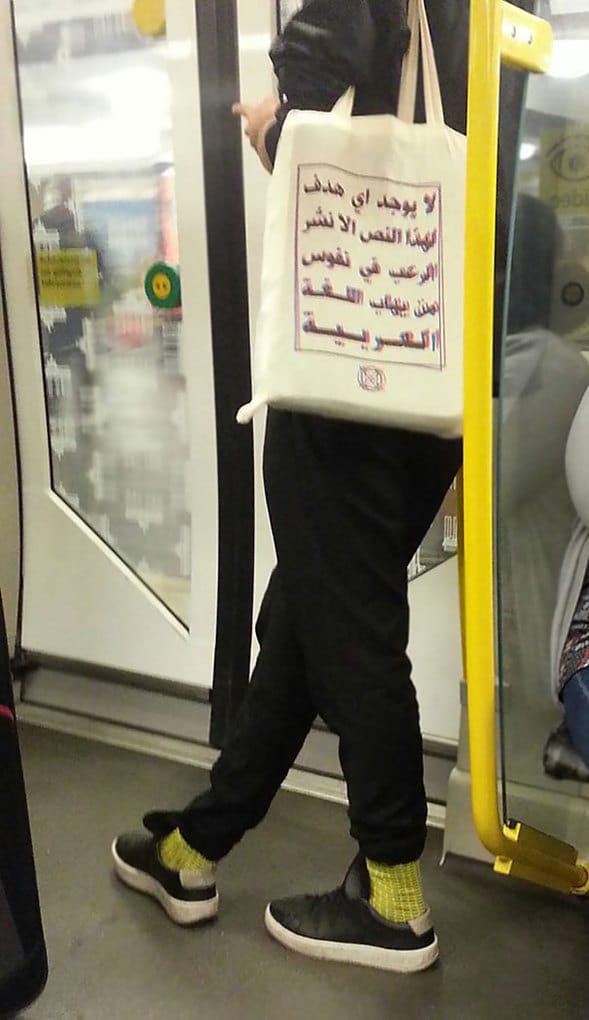 "Meanwhile In A Berlin Metro. The Text On The Bag Reads: ""This Text Has No Other Purpose Than To Terrify Those Who Are Afraid Of The Arabic Language."""