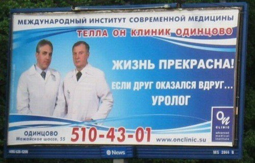 http://twizz.ru/wp-content/uploads/-000//1/fus_7398_1338538647.jpg