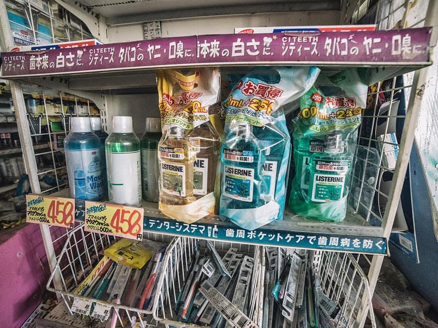 Человек-пробирается-в-Фукусиме-exlusion-зона-сегодня-6