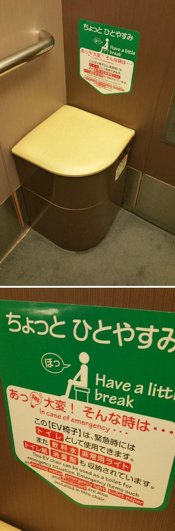 В этом лифте в Японии есть сиденье, которое можно использовать как туалет в чрезвычайной ситуации