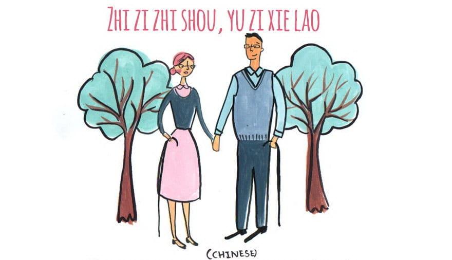 untranslatable-love-words-meanings-emma-block-7