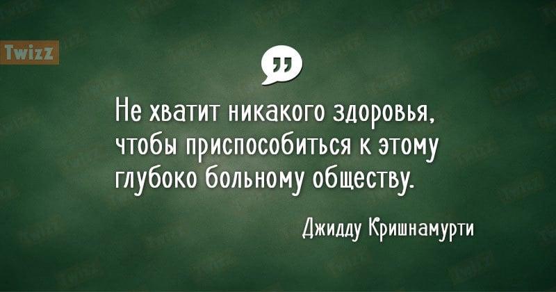 quotes10