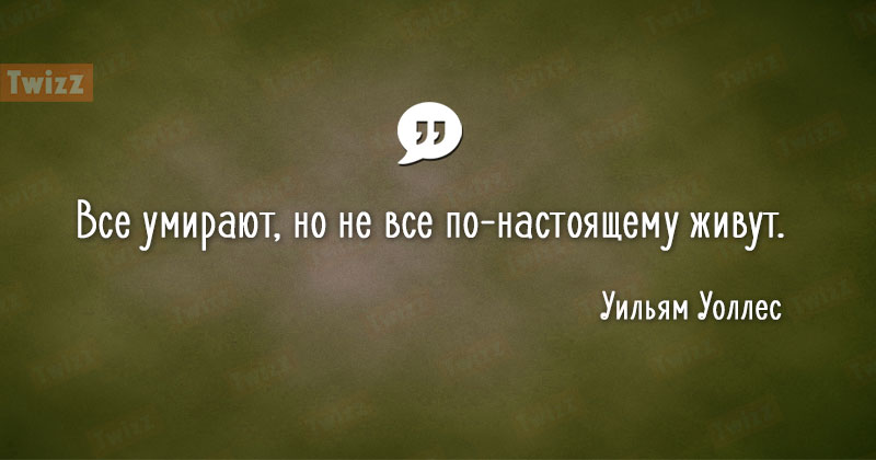 quotes11
