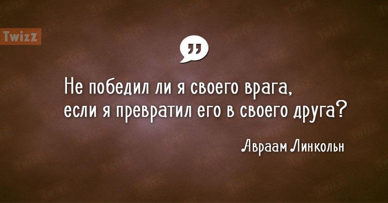quotes13