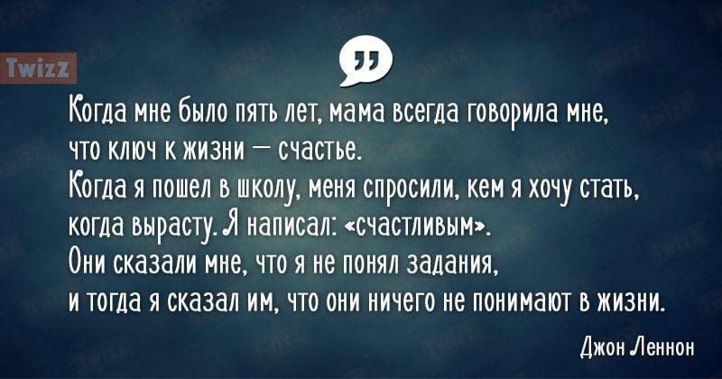 quotes19