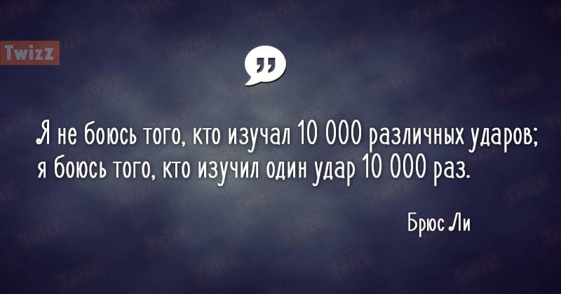 quotes6