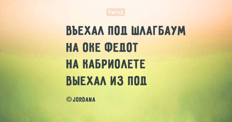 depresyashka11