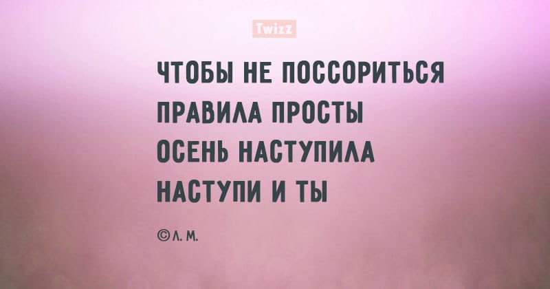 depresyashka2