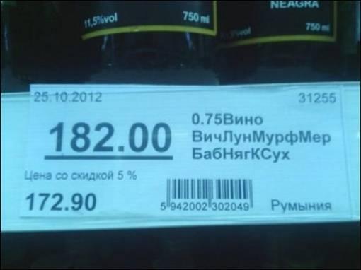 1384444627_nadpisi_03