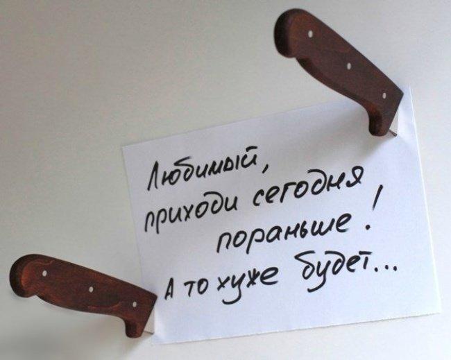 1464279638_obyavleniya-i-zapiski-1