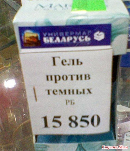 4653429_20075nothumb500