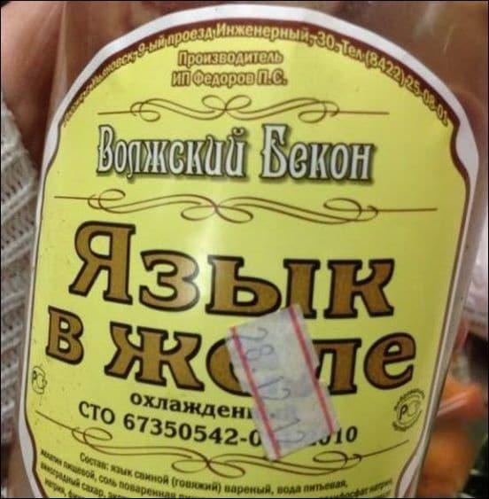 nadpisi-i-obyavleniya-28092015-013
