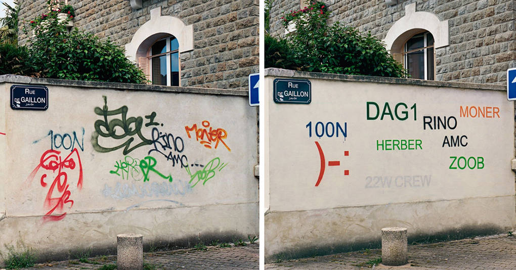 Художник перекрашивает странные нечитаемые граффити