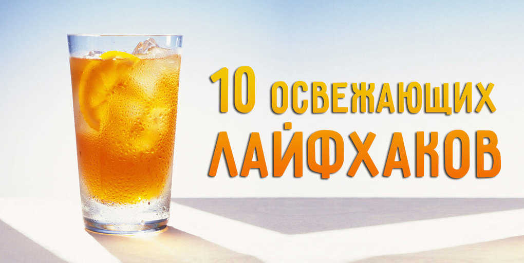 Lemon_Flavored_Iced_Tea