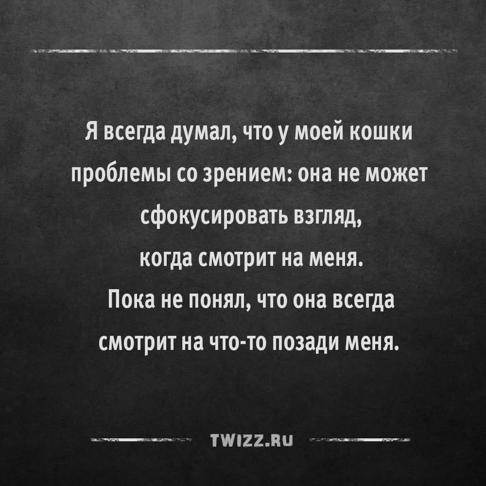 horror_13