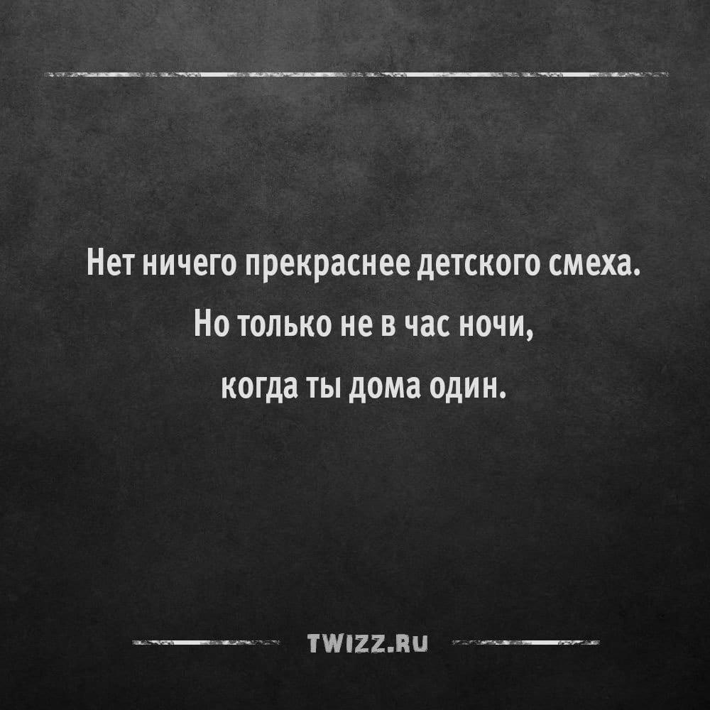 horror_14