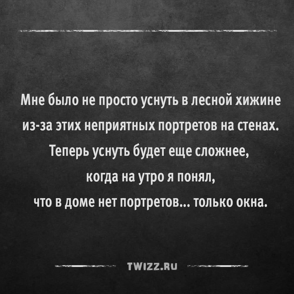 horror_17