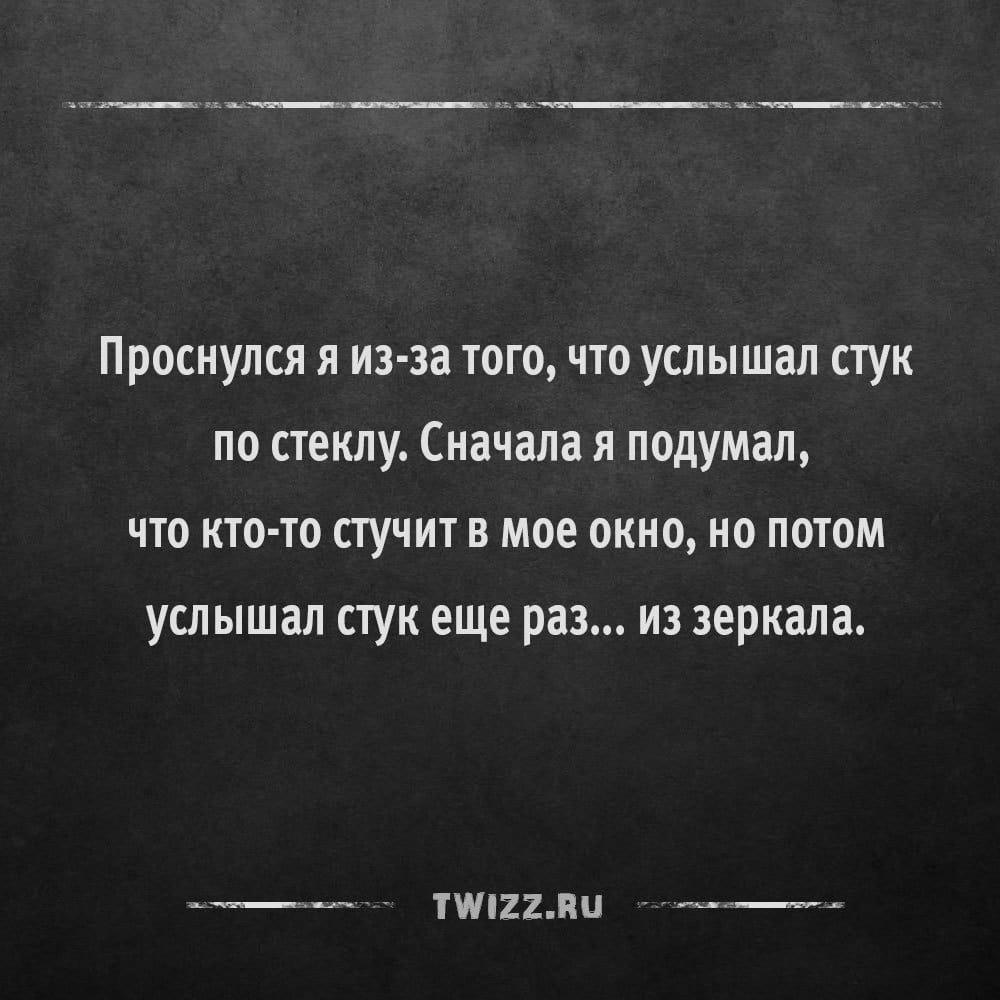 horror_3