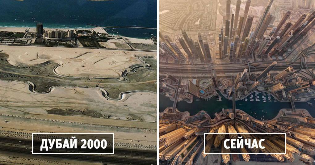 15 фотографий, показывающих, как города мира изменились со временем