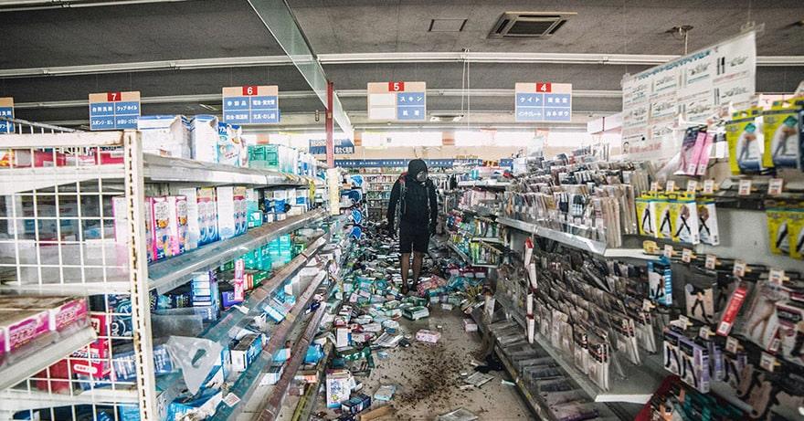 Парень проник в зону отчуждения Фукусимы, где не ступал человек с 2011 года