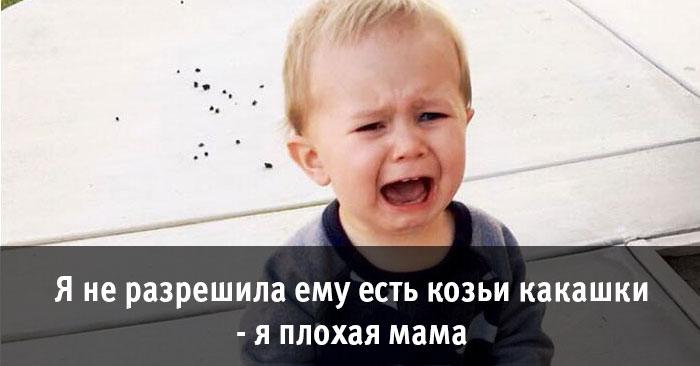 12 ужасных родителей, которые разрушили жизнь ребенку