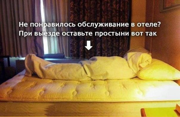 отпуск-отель-удалённое-1021630
