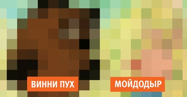 Узнаете ли вы советский мультфильм по пиксельному кадру?