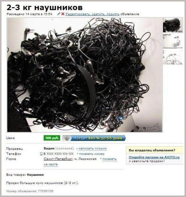 1394503138_samye-prikolnye-obyavleniya-na-avito-8