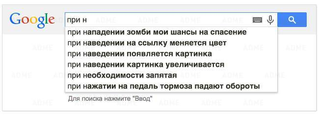 1442589668_zapros1