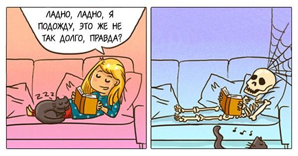 20 очень милых комиксов, которые поймет каждый, кто имел дело с кошками