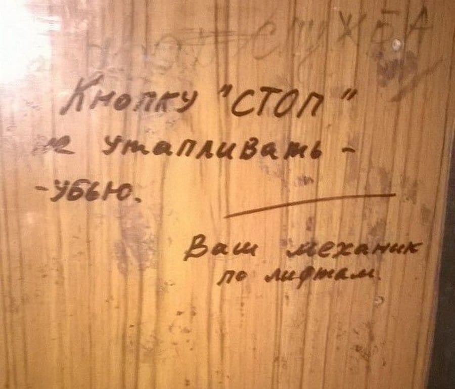 obyavleniya-dlya-sosedej_409