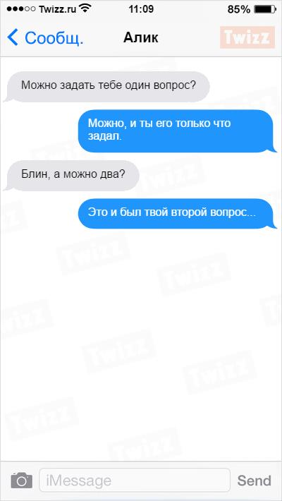 voprosy