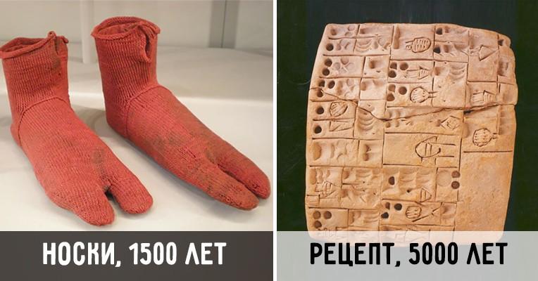 16 старинных повседневных предметов, которые чудом дошли до наших дней