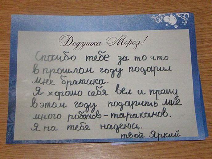 ded_moroz8