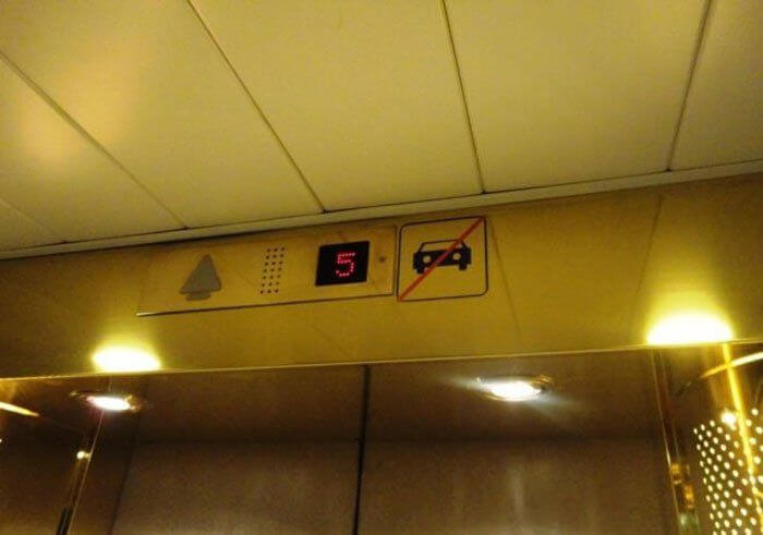 lift-13