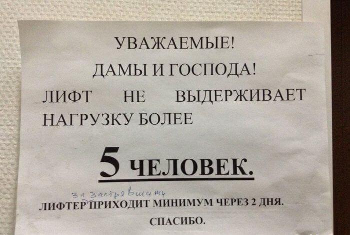 lift-7