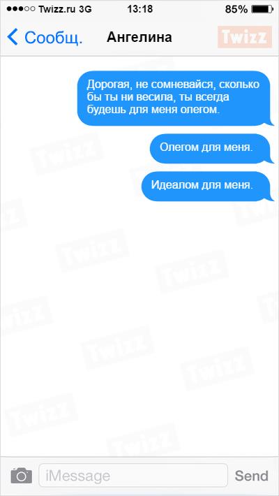 bez-nazvaniya-12
