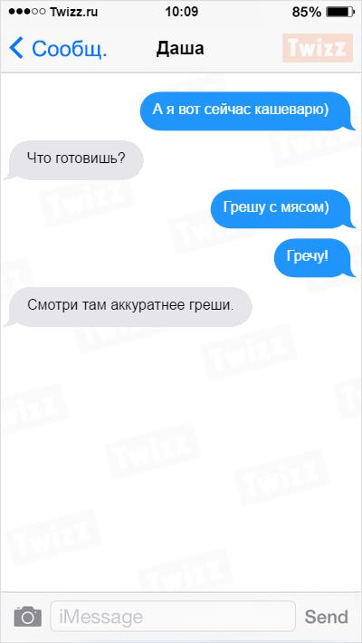 bez-nazvaniya-15