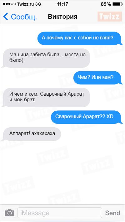 bez-nazvaniya-6