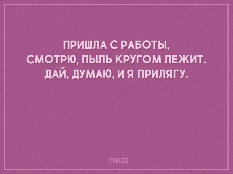 otkrytka9