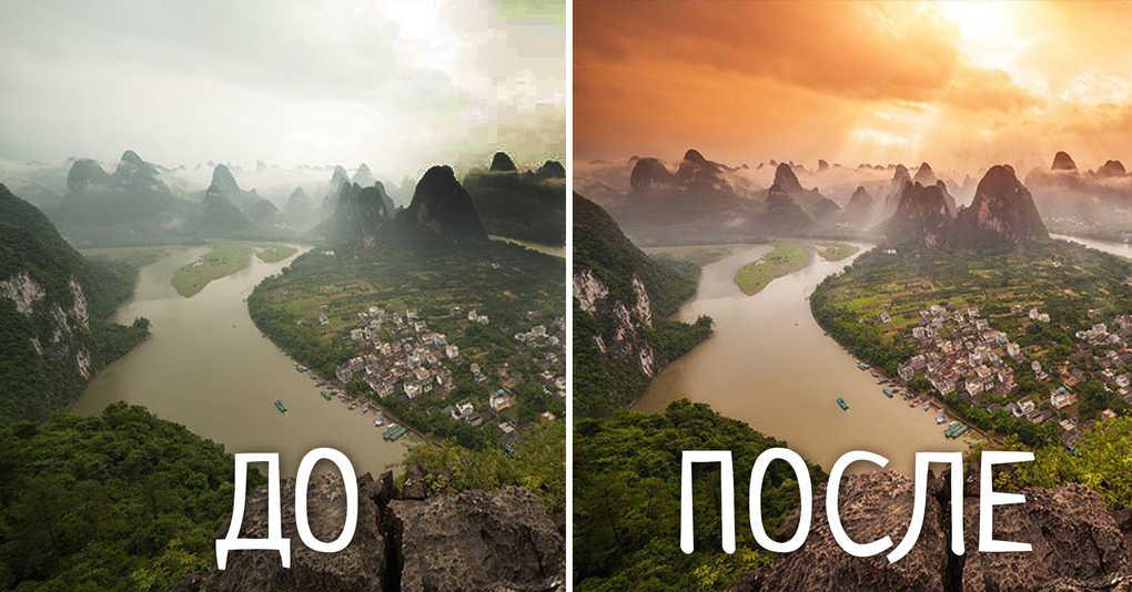 До и после: фотограф показал правду, скрывающуюся за красивыми кадрами