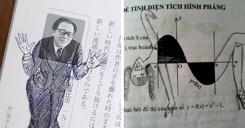 17 уморительных дорисовок в учебниках, сделанных талантливыми бездельниками