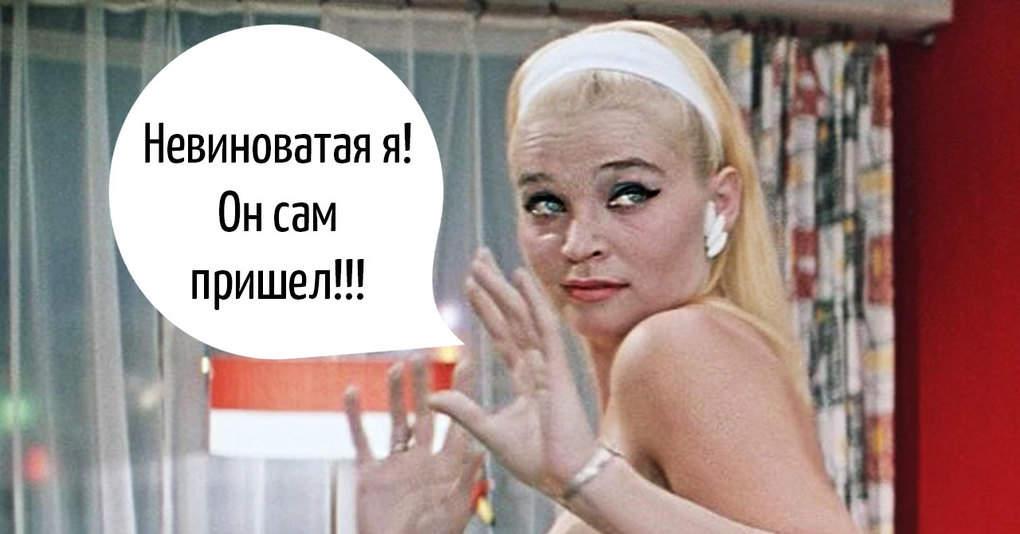 Крылатые выражения из фильмов СССР
