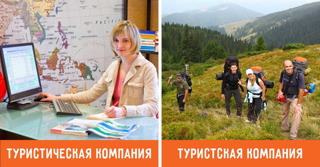 10 пар слов, которые постоянно путают даже носители русского языка