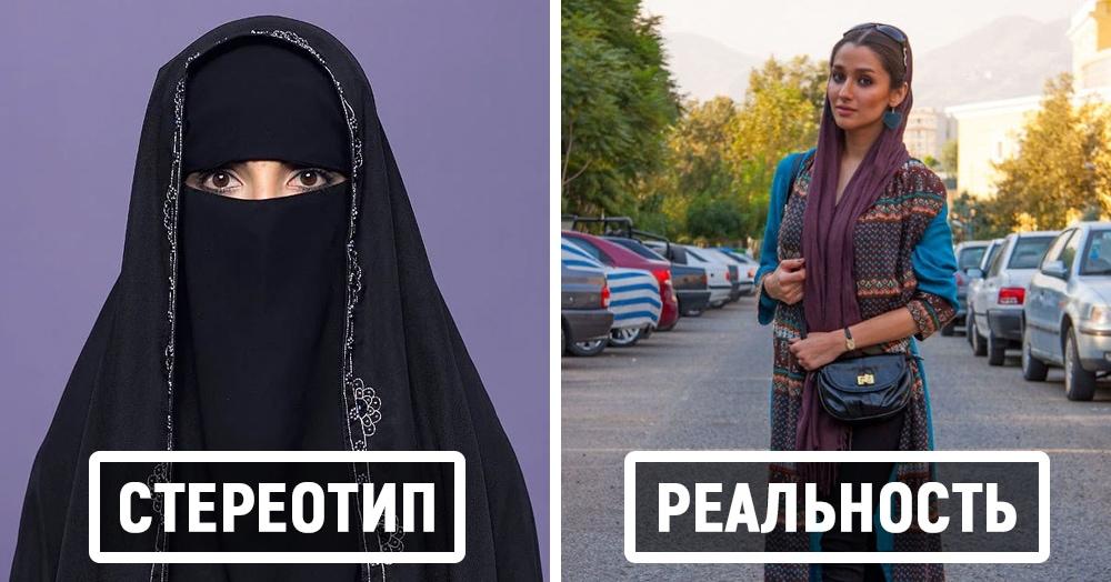 15 фотографий, которые разрушат ваши стереотипы об иранских женщинах