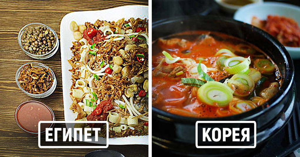 20 аппетитнейших блюд из разных стран мира, ради которых стоит путешествовать